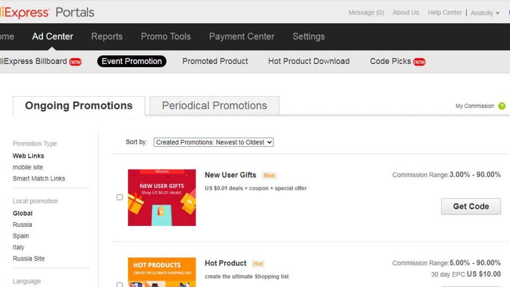 Event Promotion Обзор личного кабинета AliExpress Portals