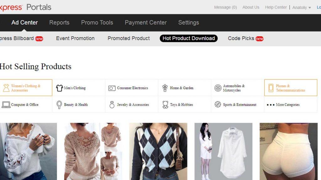 Hot Product Download Обзор личного кабинета AliExpress Portals
