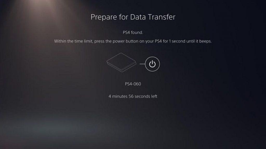 Экран передачи данных PS5