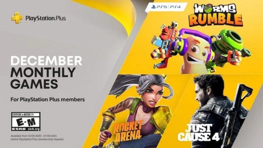 Скачайте бесплатные игры и обновления для PS5