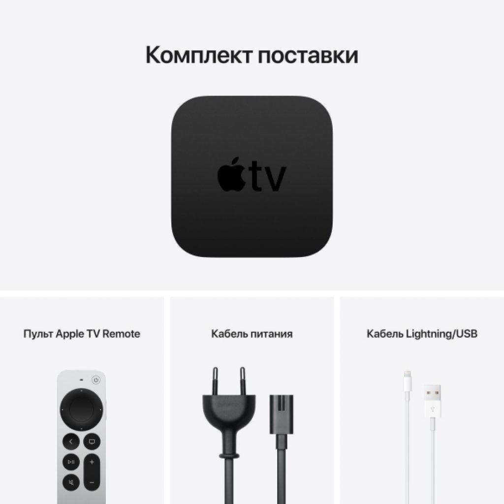 Apple TV 4K 2021 обзор ТВ приставки картинка 4