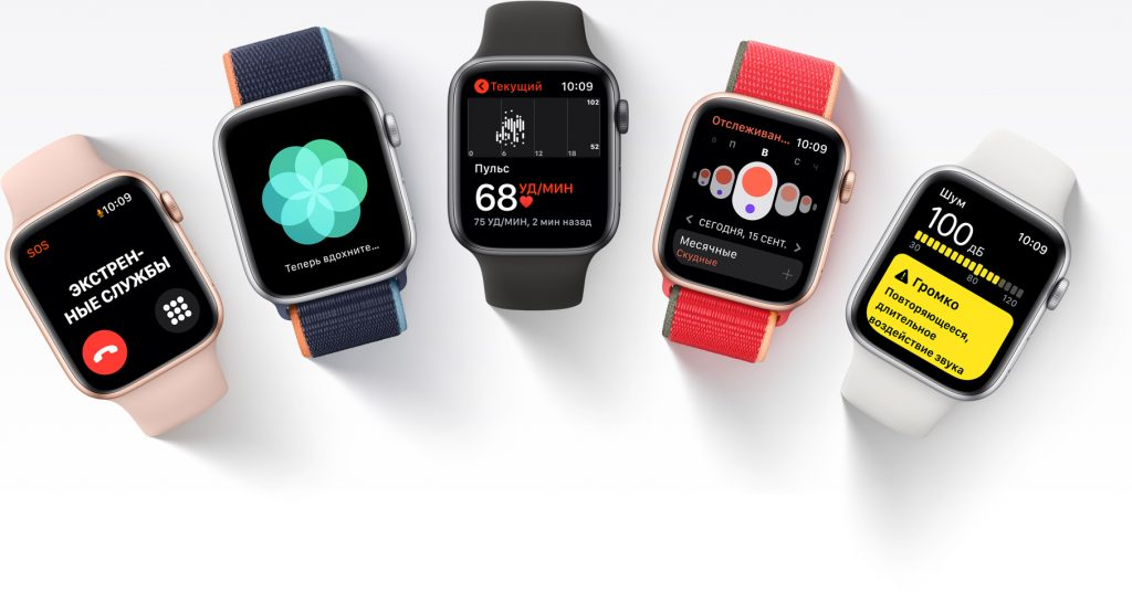 Apple Watch SE или Apple Watch 3 здоровье