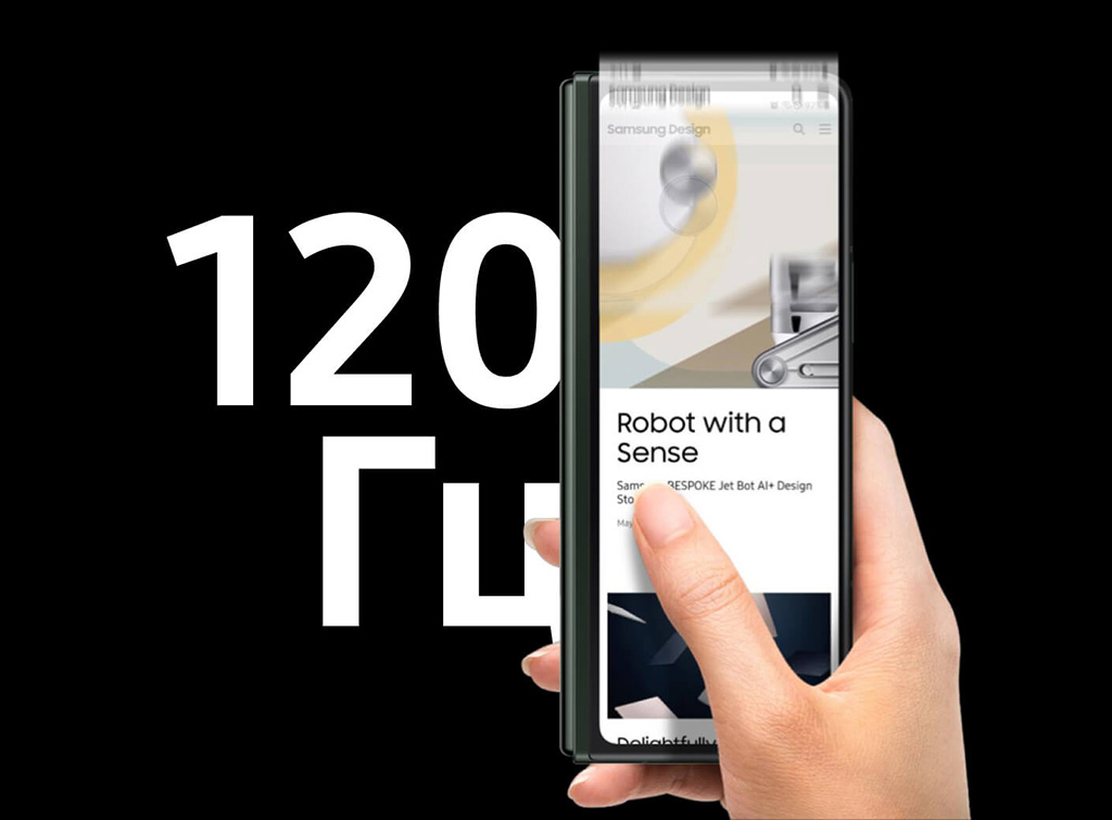 Samsung Galaxy Z Fold 3 - экран