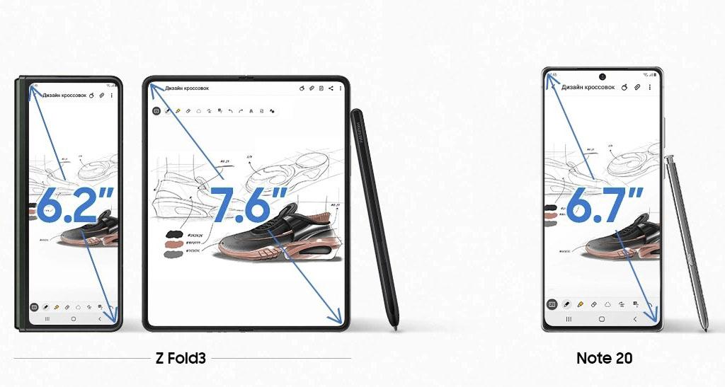 Samsung Galaxy Z Fold 3 экран