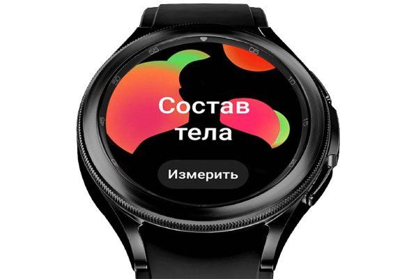 Изображение Galaxy Watch 4 фитнес