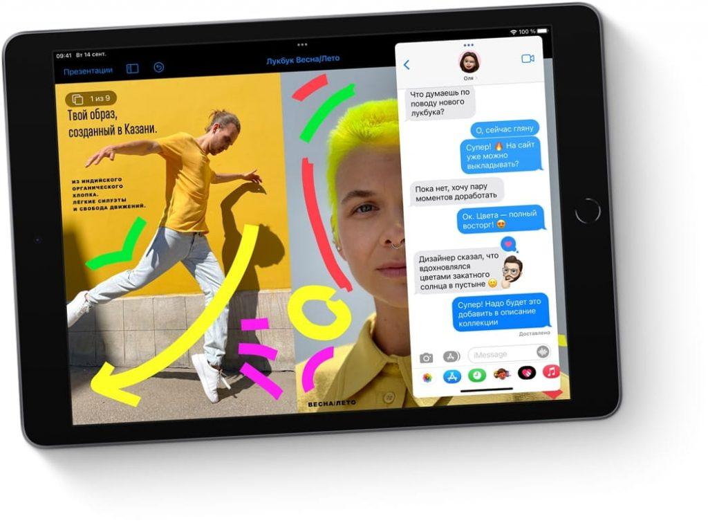 Изображение Apple iPad (2021) экран