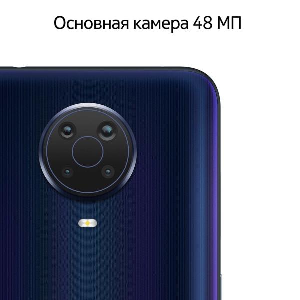 Изображение Смартфон Nokia G20 6