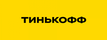 Тинькофф (All Airlines) карта [CPS] RU